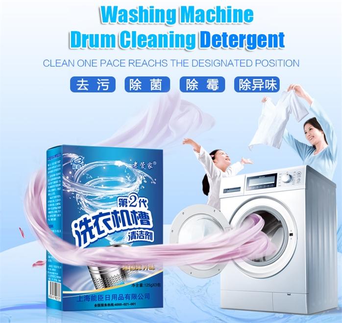 washing machine tub cleaner drum cleaning powder. Black Bedroom Furniture Sets. Home Design Ideas