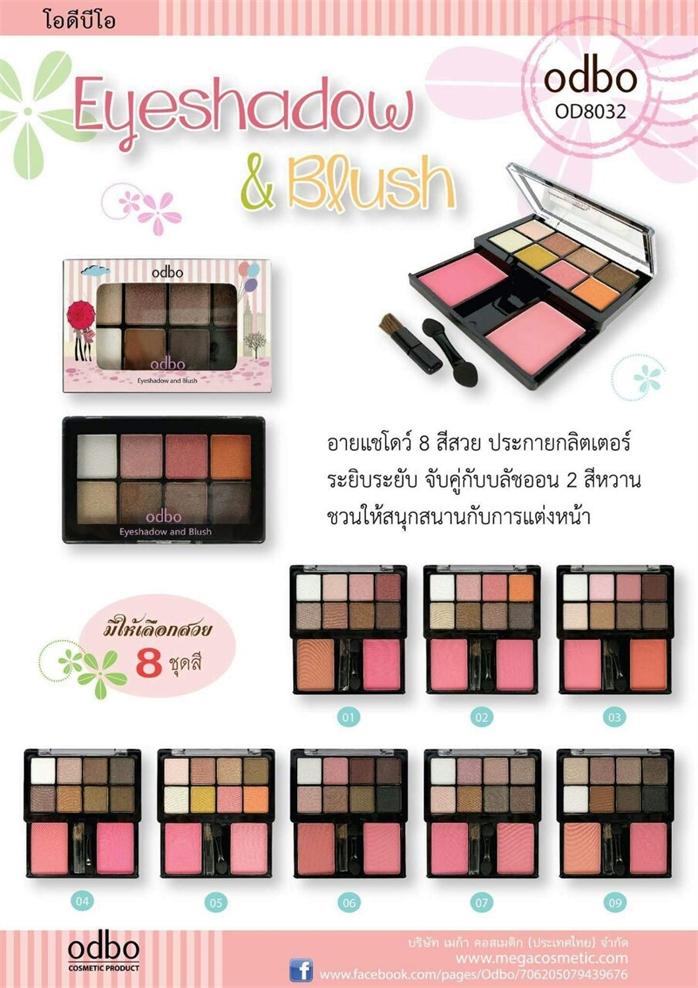 Kết quả hình ảnh cho Odbo Eyeshadow & Blush No.OD8032