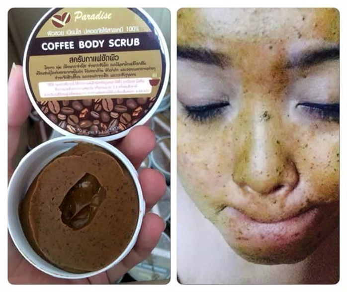 Arabica Coffee Scrub Before And After Face